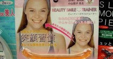 The Beauty Smile Trainer